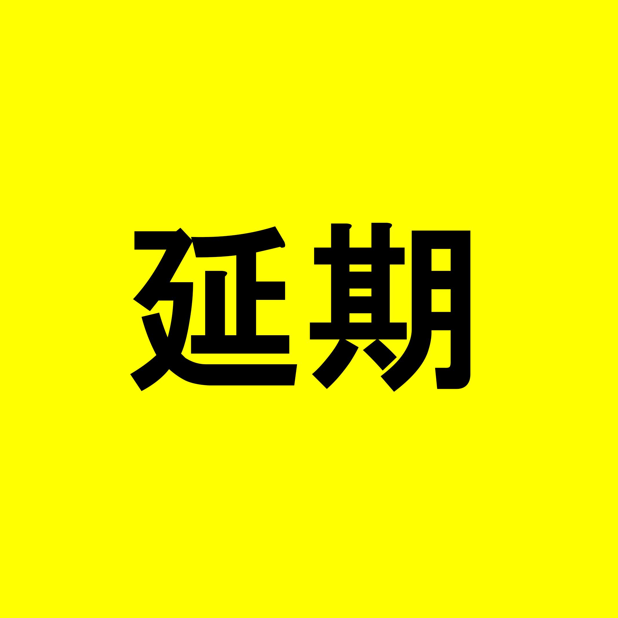 アンサンブル信州 in 宮田 第18回定期演奏会